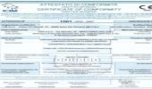 s_170_100_16777215_00_http___sotiropoulosfs.gr_themedia_Image_imageslib_20121212105313_t_20121212105313_CISA_door-closer_D0415.jpg