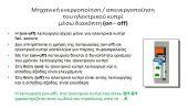 s_170_100_16777215_00_images_tab-ilektrika-proionta_ilektrika-kipri_21.jpg