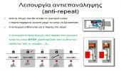 s_170_100_16777215_00_images_tab-ilektrika-proionta_ilektrika-kipri_36.jpg